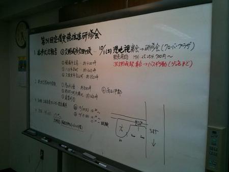 230920黒板.JPG