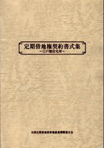 http://www.qto.or.jp/qto_1/img_1/04.png